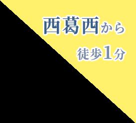 pur-card