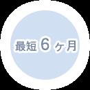 mtop-txt3-2